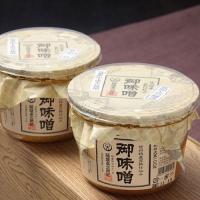 御味噌セット(完熟醸造、糀)