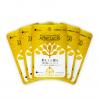 飲む人に贈る上質な健康へのアプローチアフターラック(カプセルタイプ5袋)