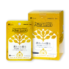 飲む人に贈る上質な健康へのアプローチアフターラック(カプセルタイプ10袋)