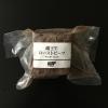 蔵王牛ローストビーフ 150g