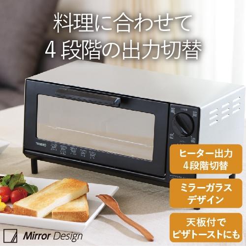 〈ツインバード〉トーストを美味しく外はサクッ中はふんわりオーブントースター