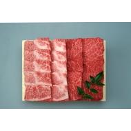 黒毛和牛焼肉用F-Y-1381