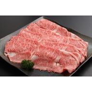 神戸ビーフ すき焼き用 肩ロース