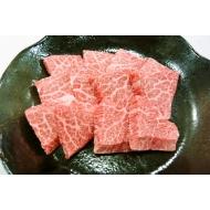 神戸ビーフ 焼肉用 肩ロース