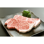淡路和牛 ロースステーキ