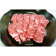 淡路和牛 焼肉用 ロース