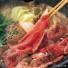 鹿児島県産黒毛和牛 すき焼き用