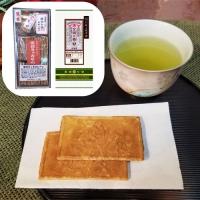 献上銘茶(茶葉)100g・献上菓子40枚+おみくじせんべいセットB