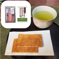 献上銘茶(茶葉)50g・献上菓子40枚セットC