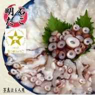 明石蛸の五つ星セット [贈答用木箱入]