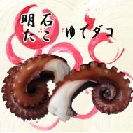 明石蛸のゆでダコ 300g