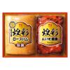 丸大食品 煌彩ハムギフト GT-30A