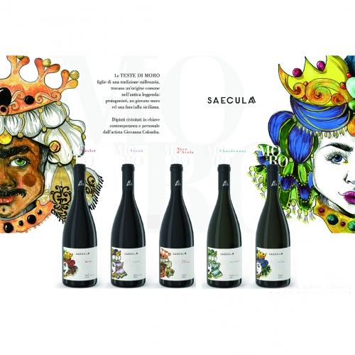 お洒落ラベル!人気ワイン産地のシチリア州で造る濃厚な味わいの赤ワイン!セクラ テッレ シチリアーネ IGT メルロー