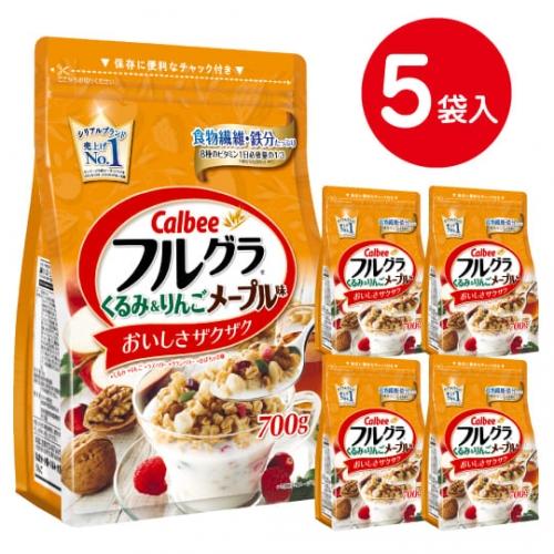 【カルビー】フルグラ®くるみ&りんごメープル味 700g×5袋