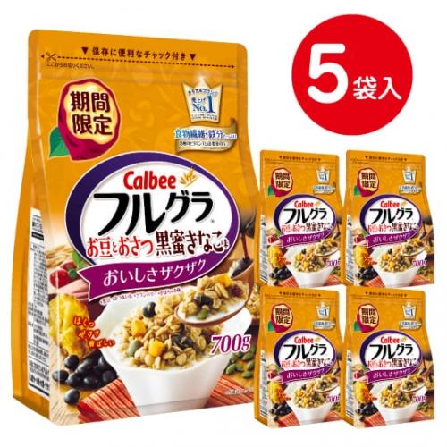 【カルビー】フルグラ®お豆とおさつ黒蜜きなこ味 700g×5袋