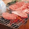 【岩手県】いわて短角和牛 焼肉