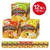 【カルビー】Jagabee 3種食べ比べBOX(計12袋)