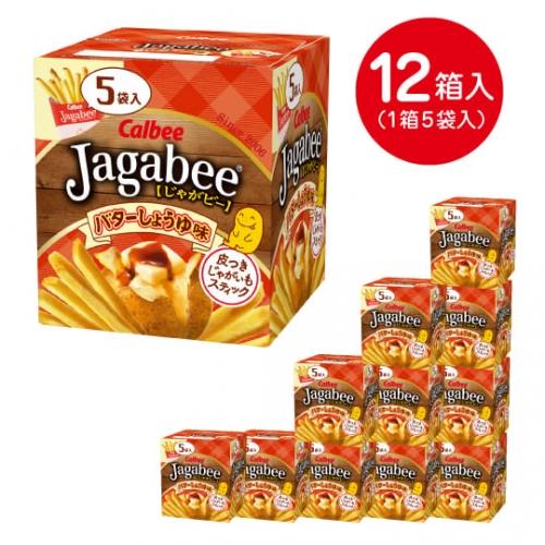 【カルビー】Jagabee バターしょうゆ味 12箱(1箱5袋入り)