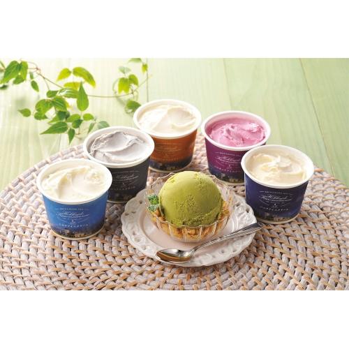 黒松内アイスクリームセット