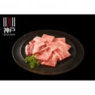 神戸ビーフ カルビ焼肉(バラ)