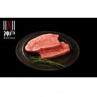 神戸牛 モモステーキ