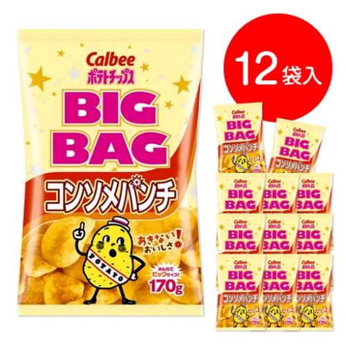 【カルビー】ビッグバッグ コンソメパンチ 12袋