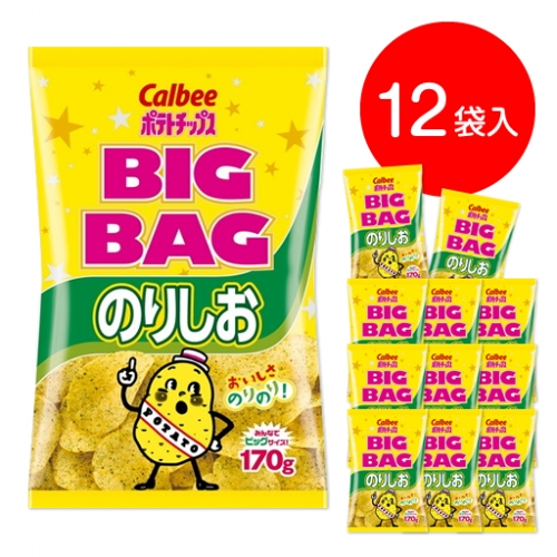【カルビー】ビッグバッグ のりしお 12袋