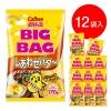 【カルビー】ビッグバッグ しあわせバタ~ 12袋