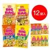 【カルビー】ポテトチップス ビッグバッグ 4種食べ比べBOX(計12袋)