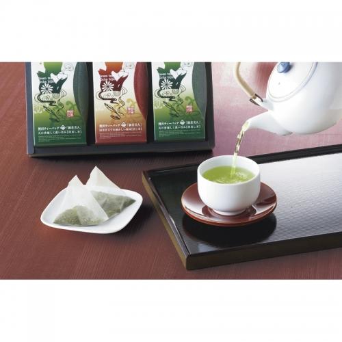 静岡銘茶詰め合わせ「お茶美人」BI-251