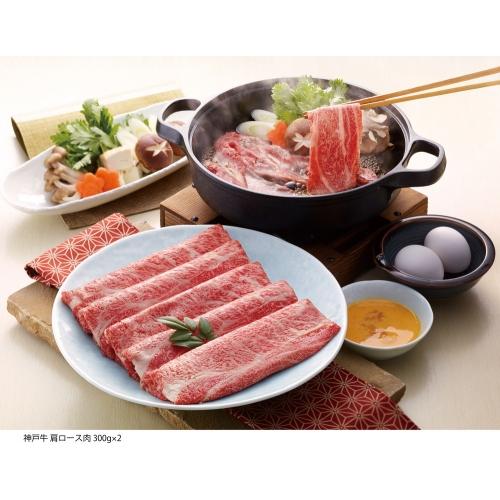 神戸牛 すきやき肉