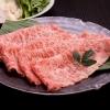 特選 米沢牛 すき焼き A5・A4限定