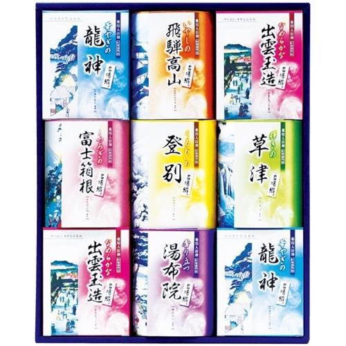 名湯綴薬用入浴剤セット TML-20