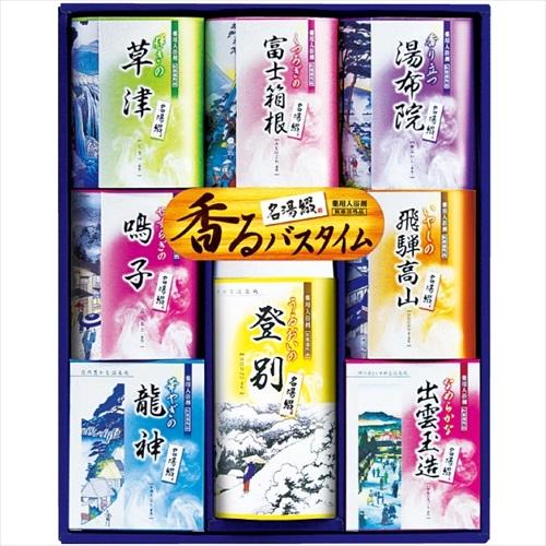 名湯綴薬用入浴剤セット TML-25