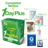 7年保存1日分保存食セット(3人分) Cube-7Years Completed - 1DayPuls Ver.1