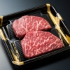Meatyou 鹿児島県産A4未経産牛黒毛姫牛モモステーキ