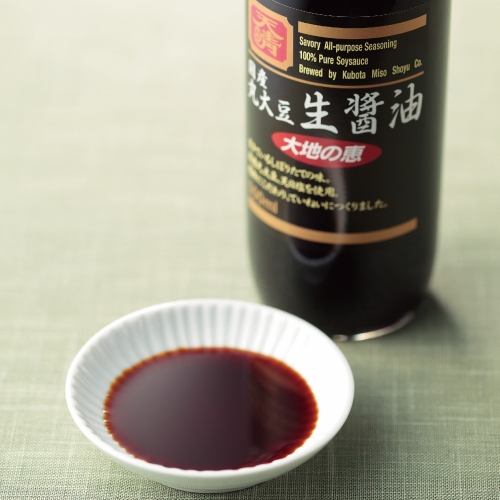 「窪田味噌醤油」国産丸大豆生醤油 3本