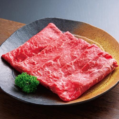 熊本県産味彩牛すきしゃぶ用 350g