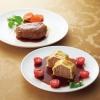 「ホテル オークラ」神戸牛ハンバーグ・ビーフパイセット