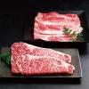「米沢牛黄木」山形牛すき焼・ステーキセット