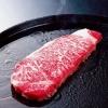 「大吉商店」近江牛ステーキ・焼肉詰合せ