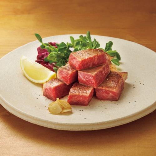 「米沢牛黄木」米沢牛ロースハーフカットステーキ