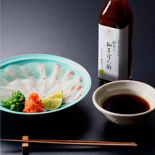 料亭の柚子ぽん酢/胡麻だれギフト