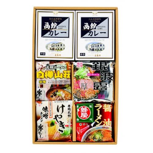 ラーメン&五島軒セット