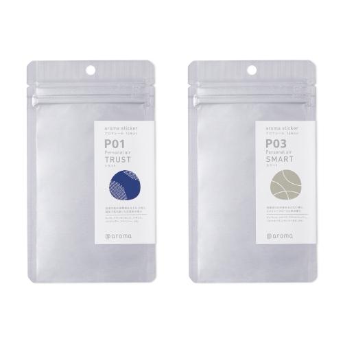 <アットアロマ>アロマシール2袋 set(P01トラスト&P03スマート)