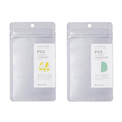<アットアロマ>アロマシール2袋 set(P02アップビート&P05クリエイティブ)