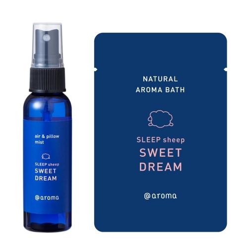 <アットアロマ>SLEEP sheep ピローミスト&入浴剤 set(スイートドリーム)