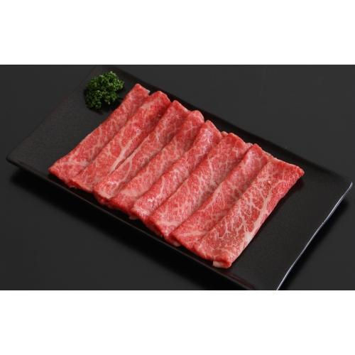 蔵王牛しゃぶしゃぶ(モモ又は肩)400g 肉だれ付