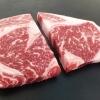 蔵王牛ロースステーキ 2枚 肉だれ付