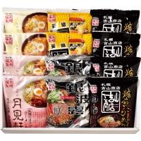 札幌繁盛店ラーメンギフト12食